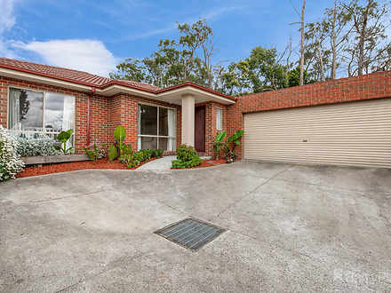 2/26 Donday Court, Pakenham 3810, VIC House Photo