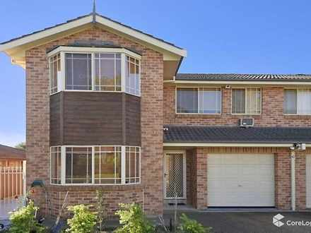 1/6 Aintree Close, Casula 2170, NSW Duplex_semi Photo