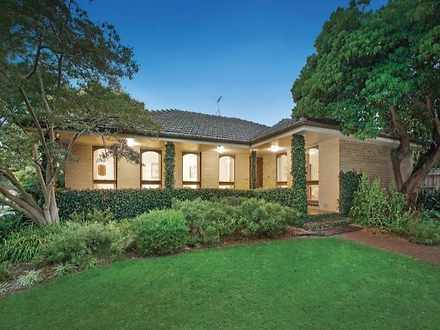 428 Balwyn Road, Balwyn North 3104, VIC House Photo