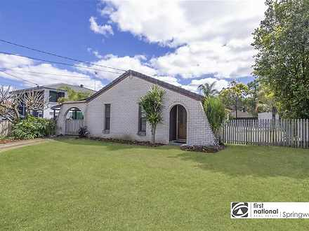 8 Clarinda Crescent, Springwood 4127, QLD House Photo