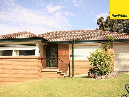 7 Arisaig, St Andrews 2566, NSW House Photo