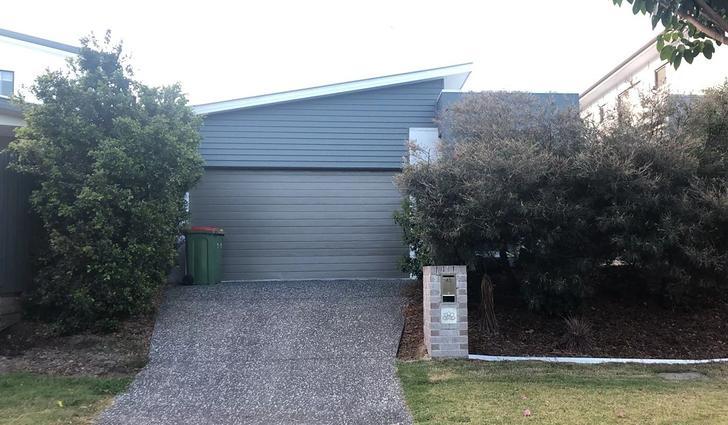 45 Bloom Avenue, Coomera 4209, QLD House Photo