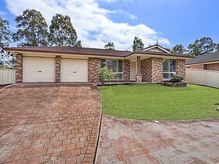 4 Alpine Ash Road, Hamlyn Terrace 2259, NSW House Photo
