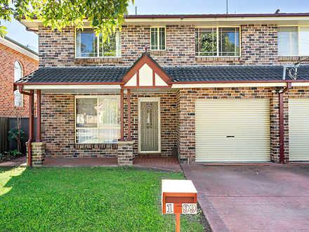 1/99 Castlereagh Street, Penrith 2750, NSW Duplex_semi Photo
