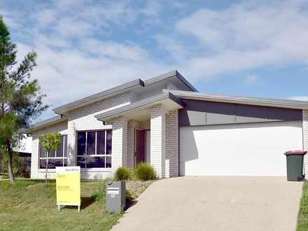 25 Bottlebrush Drive, Kirkwood 4680, QLD House Photo