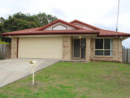 18 Rice Road, Redbank Plains 4301, QLD House Photo
