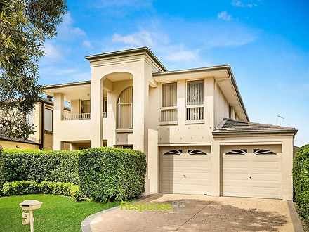 12 Paperbark Crescent, Beaumont Hills 2155, NSW House Photo