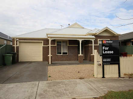 37 Hurlingham Way, Craigieburn 3064, VIC House Photo