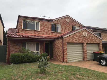 6 Currawong Street, Glenwood 2768, NSW House Photo