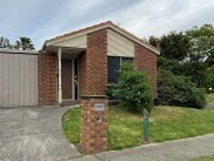 1A Rachel Drive, Cranbourne North 3977, VIC Unit Photo