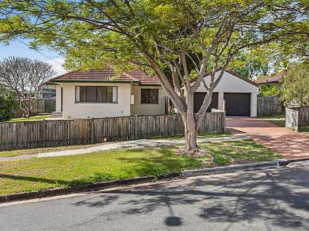 14 Hyacinth Street, Inala 4077, QLD House Photo