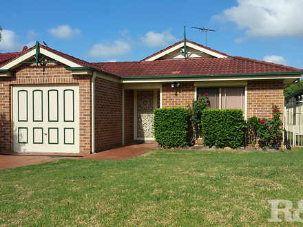 18 Bainton Place, Doonside 2767, NSW House Photo