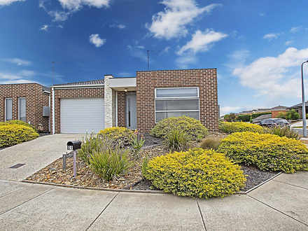 39 Blackheath Mews, Waurn Ponds 3216, VIC House Photo