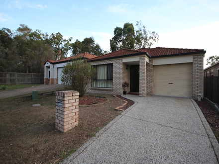 17 Anatini Place, Forest Lake 4078, QLD House Photo