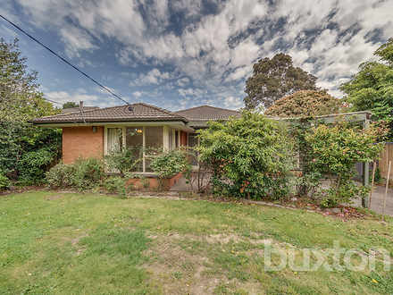 129 Marianne Way, Mount Waverley 3149, VIC House Photo
