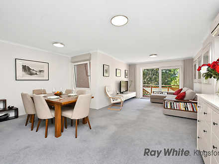 205/1-7 Gloucester Place, Kensington 2033, NSW Apartment Photo