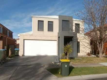 7 Liam Avenue, Tarneit 3029, VIC House Photo
