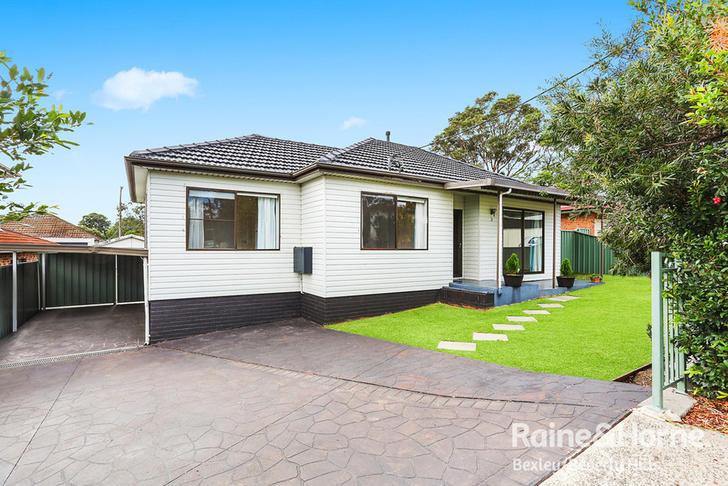 2 Peach Tree Lane, Kirrawee 2232, NSW House Photo