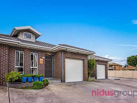 7/8 Dumul Close, Hebersham 2770, NSW Villa Photo
