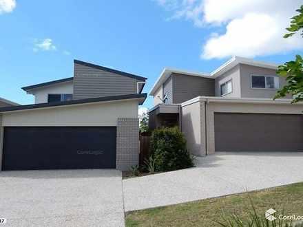 1/17 Moonlight Lane, Coomera 4209, QLD House Photo