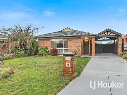 9 Tyalla Court, Hampton Park 3976, VIC House Photo
