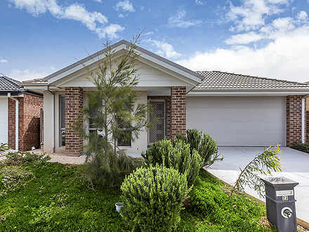 23 Gardener Drive, Point Cook 3030, VIC House Photo