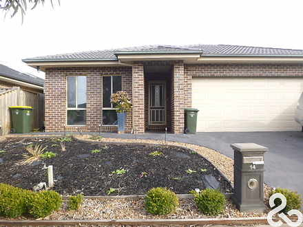 14 Treehaven Way, Doreen 3754, VIC House Photo