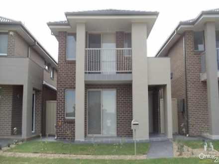 42 Hall Circuit, Middleton Grange 2171, NSW House Photo