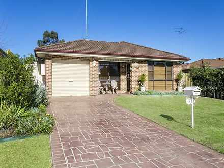 48 Vincent Road, Cranebrook 2749, NSW House Photo