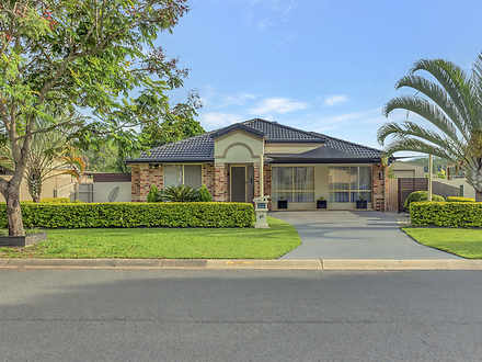 95 Lambor Drive, Mudgeeraba 4213, QLD House Photo