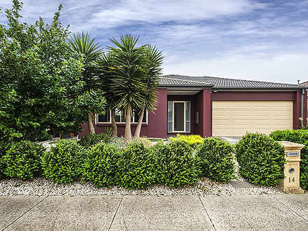 14 Landing Place, Point Cook 3030, VIC House Photo