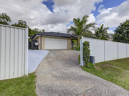 14 Bellinger Key, Pacific Pines 4211, QLD House Photo