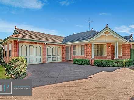 21 Sorrento Drive, Glenwood 2768, NSW House Photo