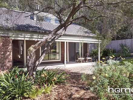 13 Pamela Clos, Green Point 2251, NSW House Photo