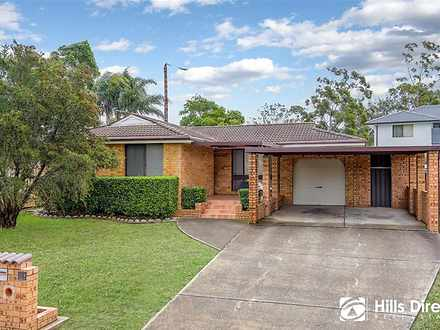 4 Narcissus Avenue, Quakers Hill 2763, NSW House Photo