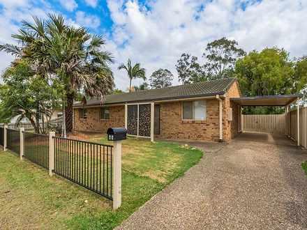44 Crestwood Avenue, Morayfield 4506, QLD House Photo