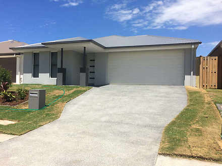 5 O'reilly Drive, Coomera 4209, QLD House Photo