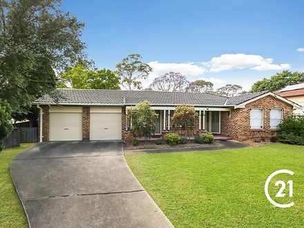 49 Sarsfield Street, Blacktown 2148, NSW House Photo