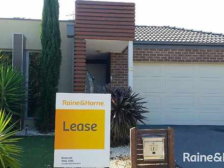 12 Barnell Street, Craigieburn 3064, VIC House Photo