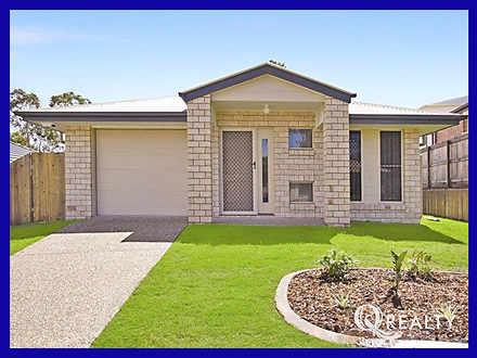 12 Macbride Court, Collingwood Park 4301, QLD House Photo
