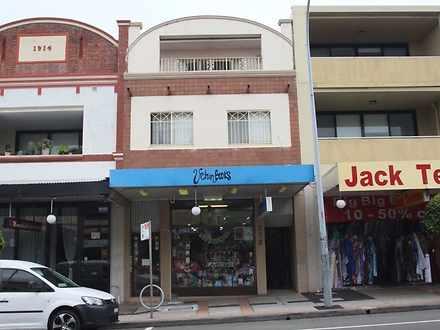 1/238 Marrickville Road, Marrickville 2204, NSW Apartment Photo