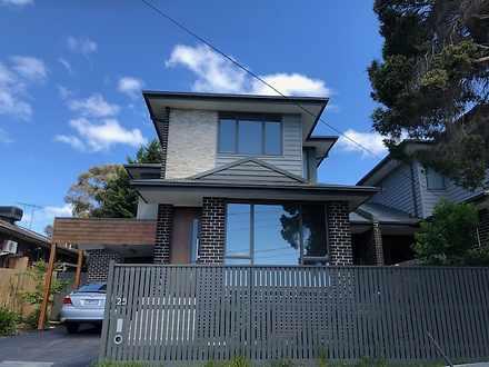25 Watson Street, Macleod 3085, VIC House Photo