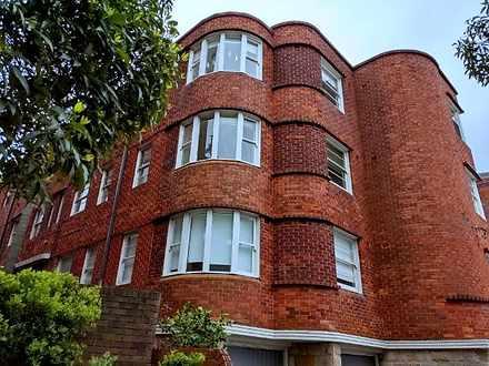 5/44 Birriga Road, Bellevue Hill 2023, NSW Apartment Photo