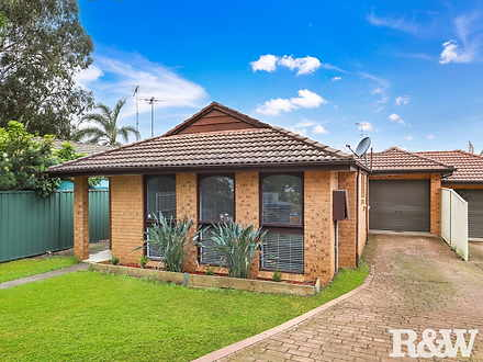 1/8 Pelican Street, Erskine Park 2759, NSW Duplex_semi Photo