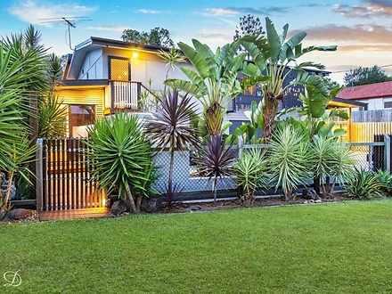 6 St Helens Road, Mitchelton 4053, QLD House Photo