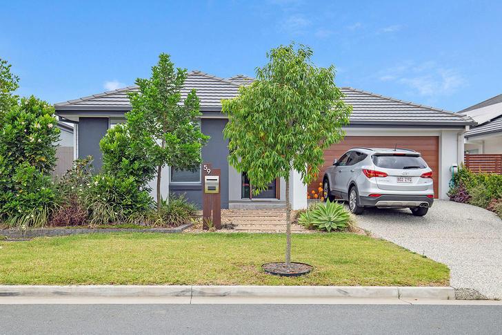 59 Lindeman Circuit, Pimpama 4209, QLD House Photo
