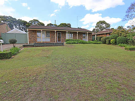 12 Hale Crescent, South Windsor 2756, NSW House Photo