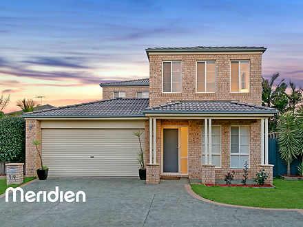 19 Sarah Jane Avenue, Beaumont Hills 2155, NSW House Photo