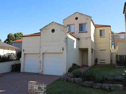 17 Hume Drive, West Hoxton 2171, NSW House Photo