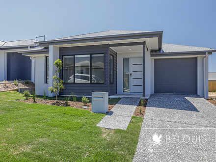 6 Nerang Road, South Ripley 4306, QLD House Photo